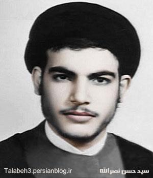 سید حسن نصر الله در دوران جوانی